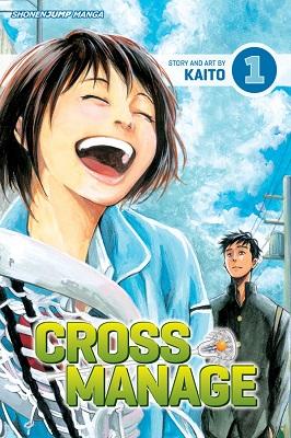 CrossManage_01_cover