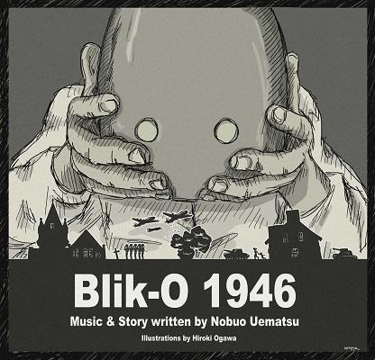 Blik-0_main