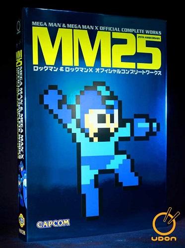 mm25_mailing_header