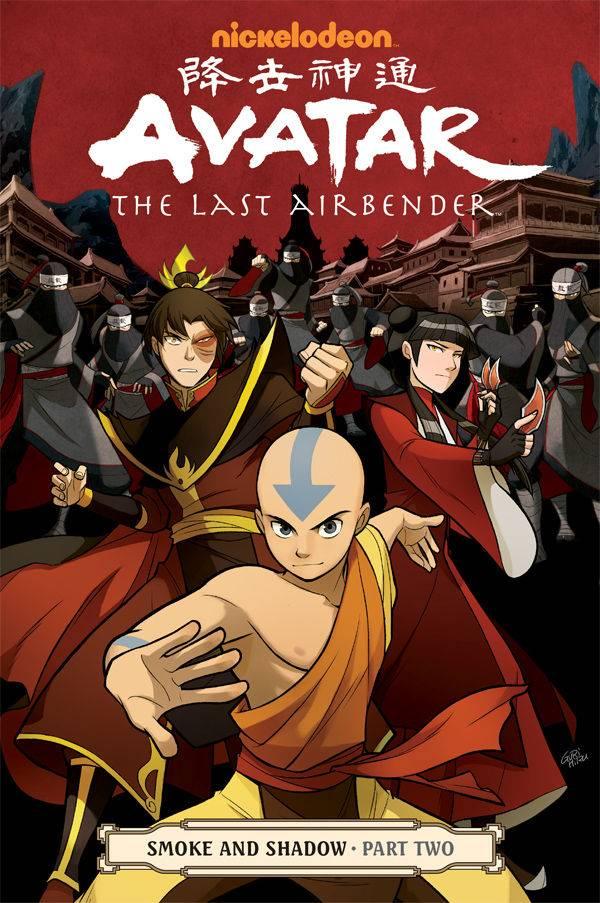 Avatar Volume 11